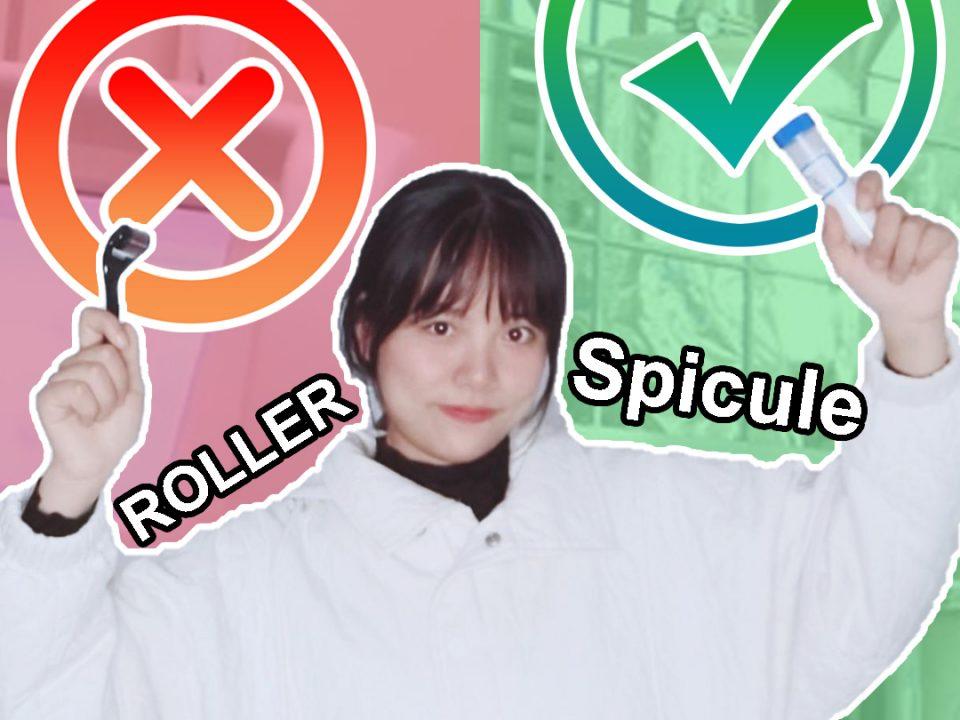 roller VS spicule